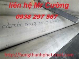 Ống inox phi 168