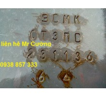 Thép tấm CMK 8ly